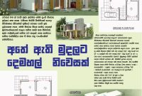 Epic House Plan Sri Lanka | Nara.lk | House Best Construction Company Sri with House Plans In Sri Lanka