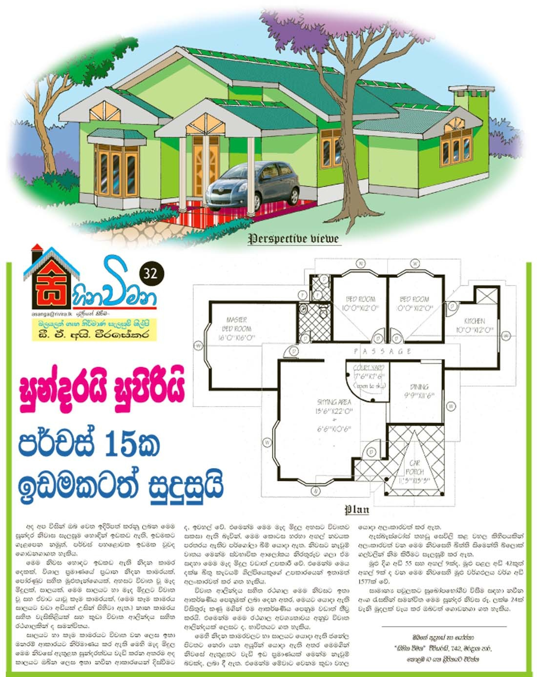 Glamorous New Small House Plans In Sri Lanka Elegant Sri Lankan House Plan inside Set House Plans In Sri Lanka