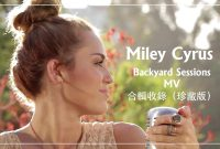 Modular The Backyard Sessions – Miley Cyrus The Backyard Sessions Wiki intended for Best of The Backyard Sessions