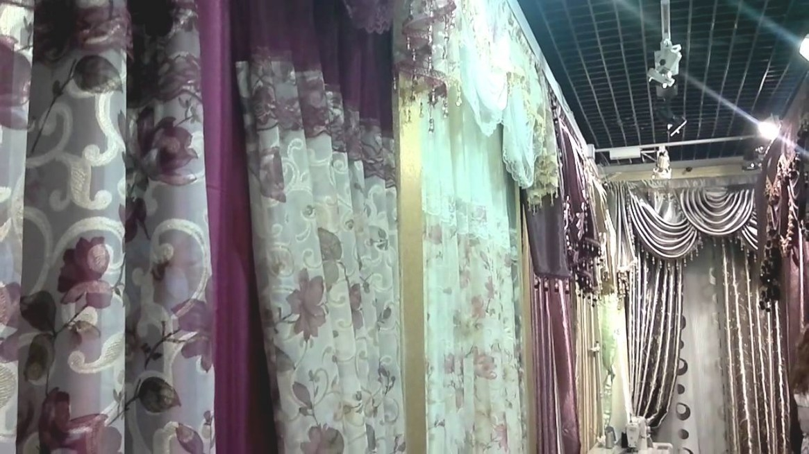 Dragon Mart Readymade Curtain Shop Cheapest Price Unbeliev with regard to Where To Buy Curtains